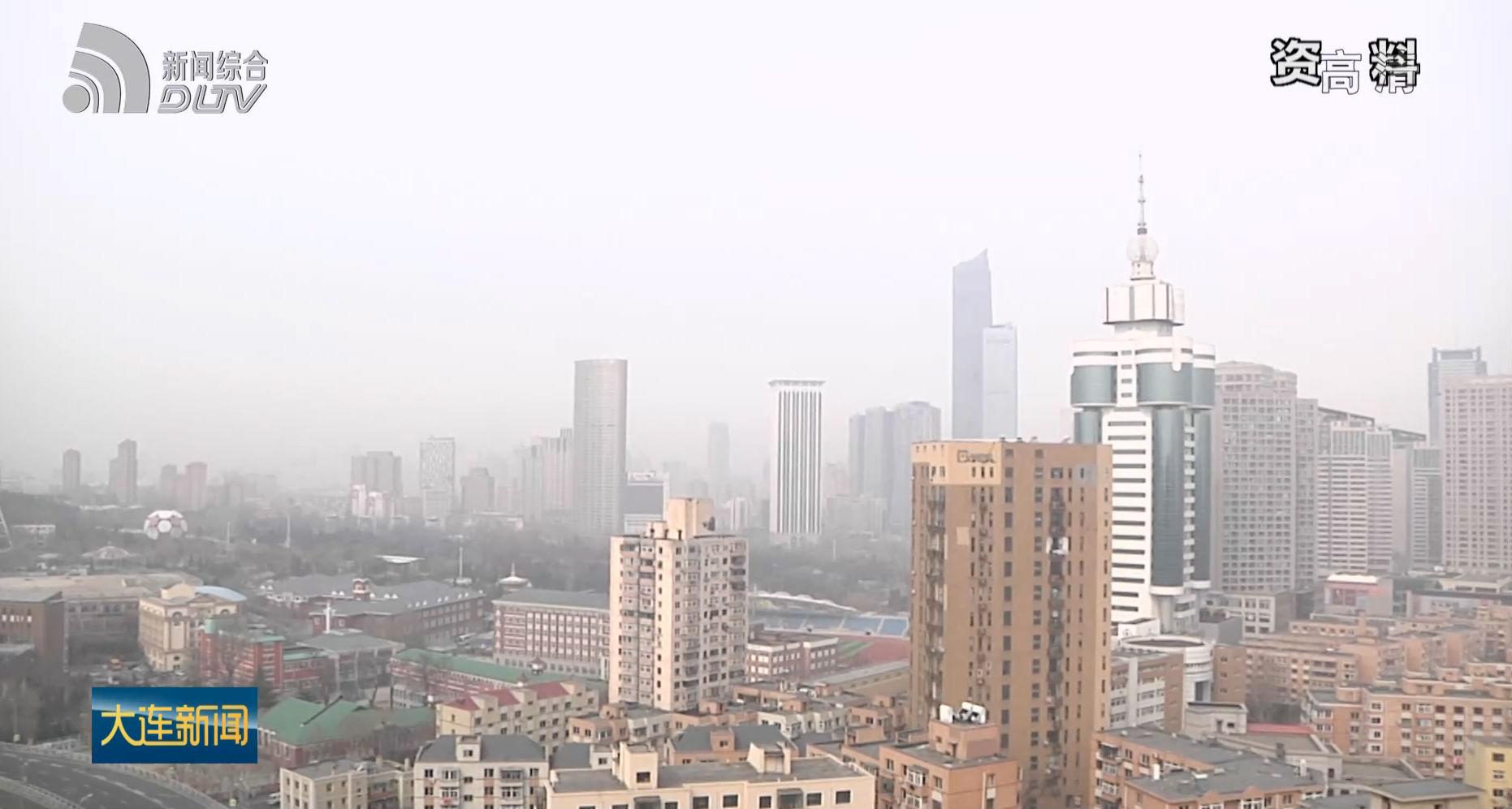 告別霧霾天 空氣質量好轉
