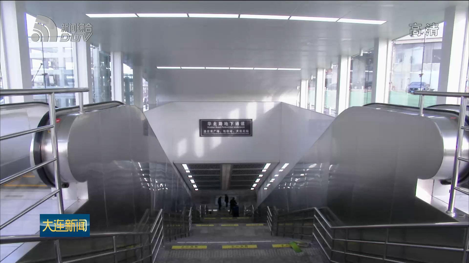 解決過路難 華北路地下通道將開通