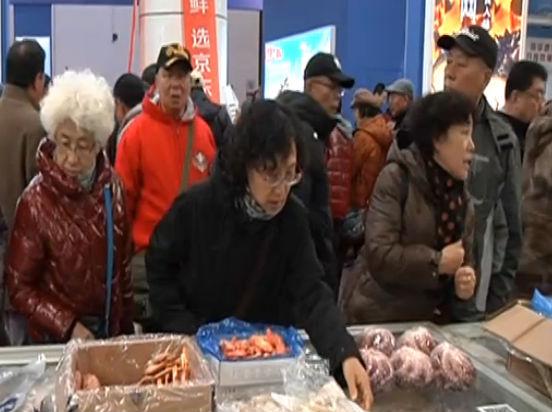 中国(大连)国际渔业博览会落幕