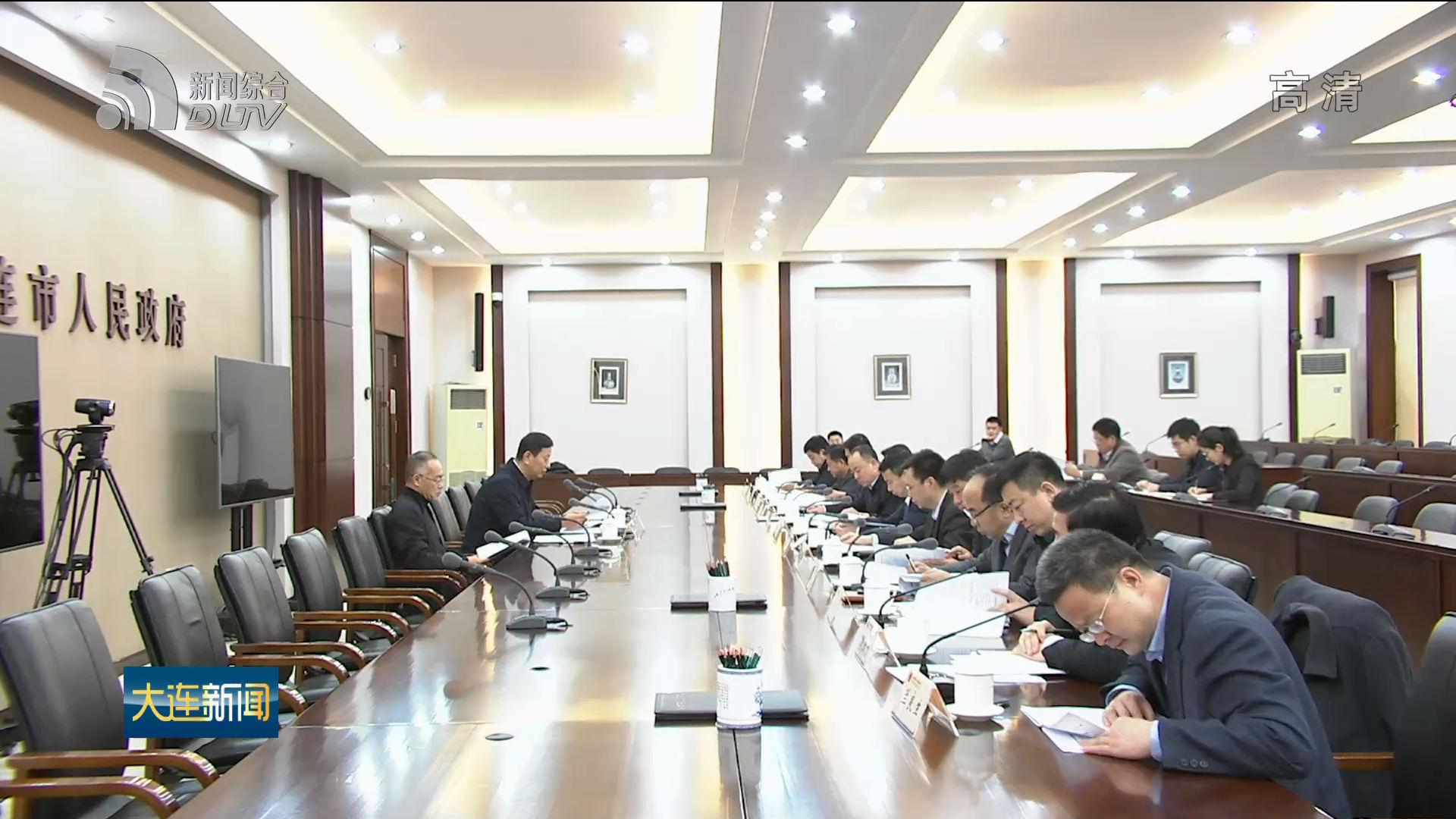 市政府召開座談會聽取各界對政府工作報告的意見建議