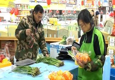 肉菜价格上涨 蔬菜配送便民