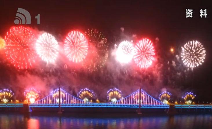 元宵节音乐烟花晚会正月十五举行