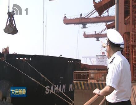 大连港矿石码头混矿吞吐量领跑全国