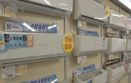 1月份我市空调销售额同比增长221.4%