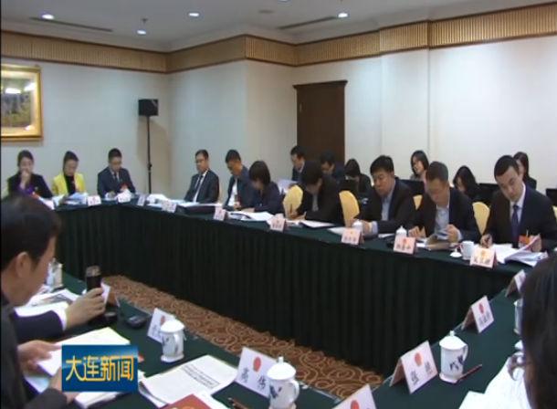 辽宁代表团分组审议外商投资法草案