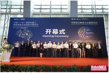 RoboIMEX廣州機器人智能裝備展