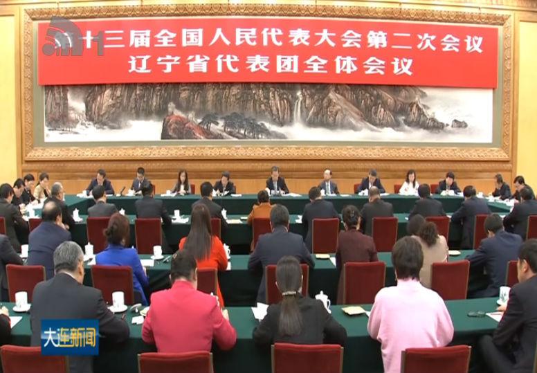赵乐际参加辽宁代表团审议:着力解决困扰基层形式主义问题