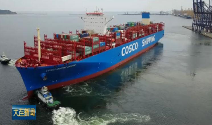 中远海运助力我市港航物流产业高质量发展