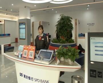 我市银行业加快数字化智能化转型
