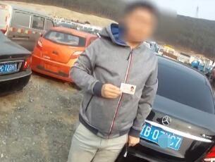曾因酒驾挨处罚 买个假证再被查