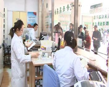 25种药品平均降价52% 慢病患者受益