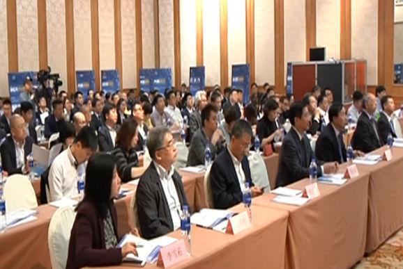 我市举办东北亚(中日)创新论坛
