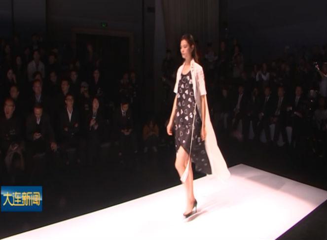 大连春季时装周成为东北亚专业时尚发布平台