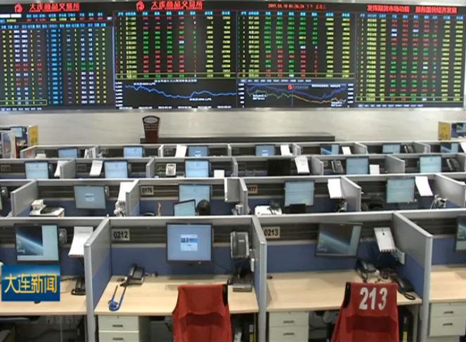 金融业:积极服务实体经济 实现税收113亿元