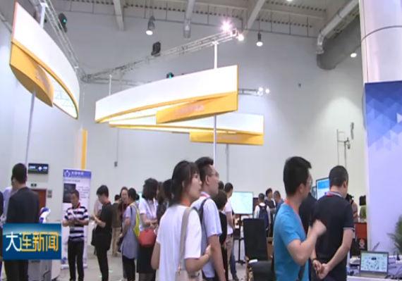 2019中国海创周双城创投会在北京举行