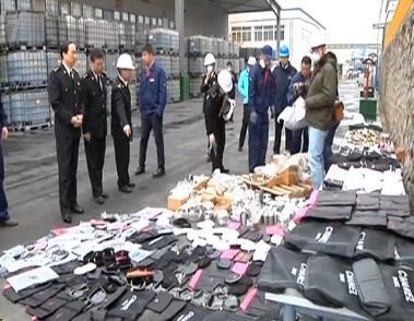 大连海关集中销毁5000多件侵权产品