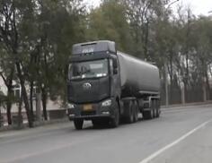 """""""五一""""期间高速禁止危险物品运输车辆通行"""