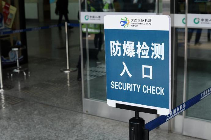 大连机场启动常态化防爆检测