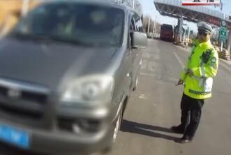 遇见交警 才知驾照是假