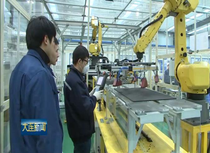 我市加快建設東北亞科技創新創業創投中心