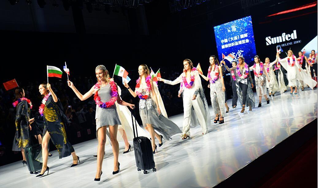 2019大连春季时装周即将启幕 品牌数量和发布规模为历届之最