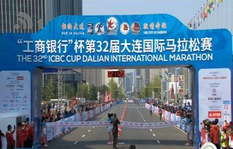 第32屆大連國際馬拉松賽今天舉行