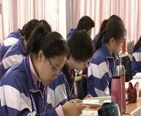 新高考首次合格性考试7月开考