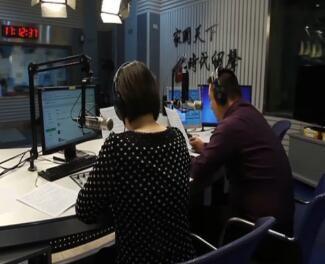 第十五届广播听众日活动举办