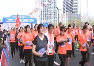 迷你马拉松和10公里健身跑快乐起跑