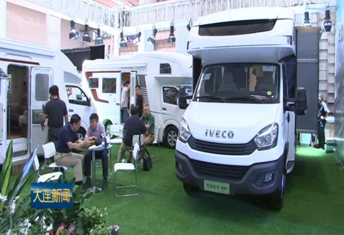 华晨专用车着力打造国内房车第一品牌