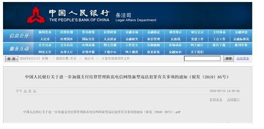 http://www.shangoudaohang.com/wuliu/154503.html