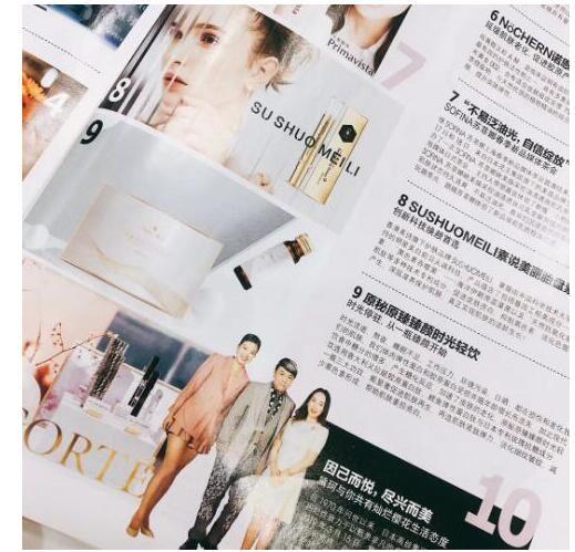 http://www.weixinrensheng.com/baguajing/343035.html
