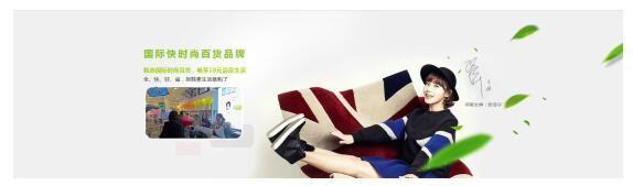 http://www.zgcg360.com/riyongbaihuo/360800.html