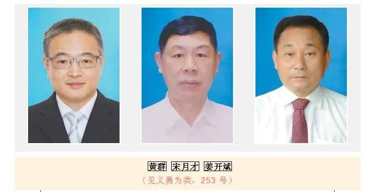 大连4人入围第七届全国道德模范候选人