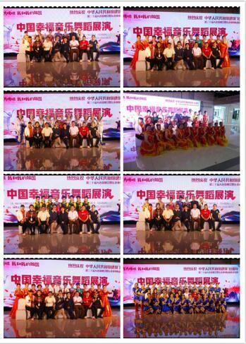 孤女继承百万遗产:状元海公益助力中国幸福音乐舞蹈展演