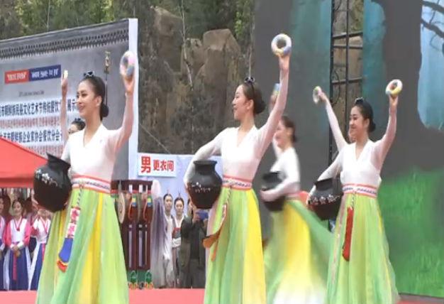 第二十五届大连市朝鲜族民俗文化艺术节举行