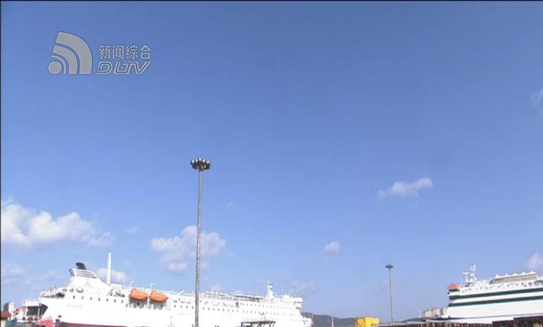 旅顺新港打造环渤海滚装物流集散地