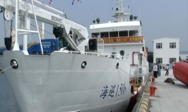 首艘新一代中型航标船列编