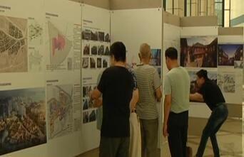 东关街历史文化街区保护规划方案公示