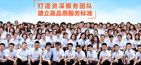 /shumaguangdian/465344.html