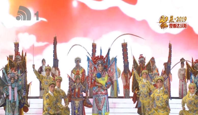 """文化晚宴演繹最美""""大連之夜"""""""
