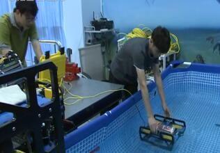 大工水下机器人代表队荣获国际大赛三项冠军