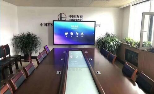 超萬家企業用皓麗超級會議平板實現高效運行
