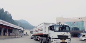 """集成電路等新興產業快速回暖 華特氣體助力""""中國芯""""發展"""