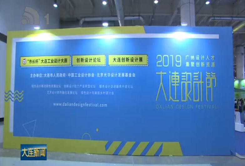 聚焦2019中国海外学子创业周动态