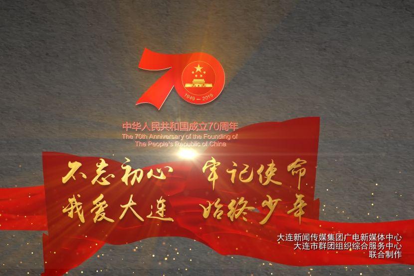 红领巾合唱音乐会宣传片展播