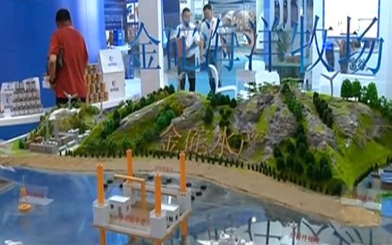 中国国际海洋牧场博览会圆满落幕