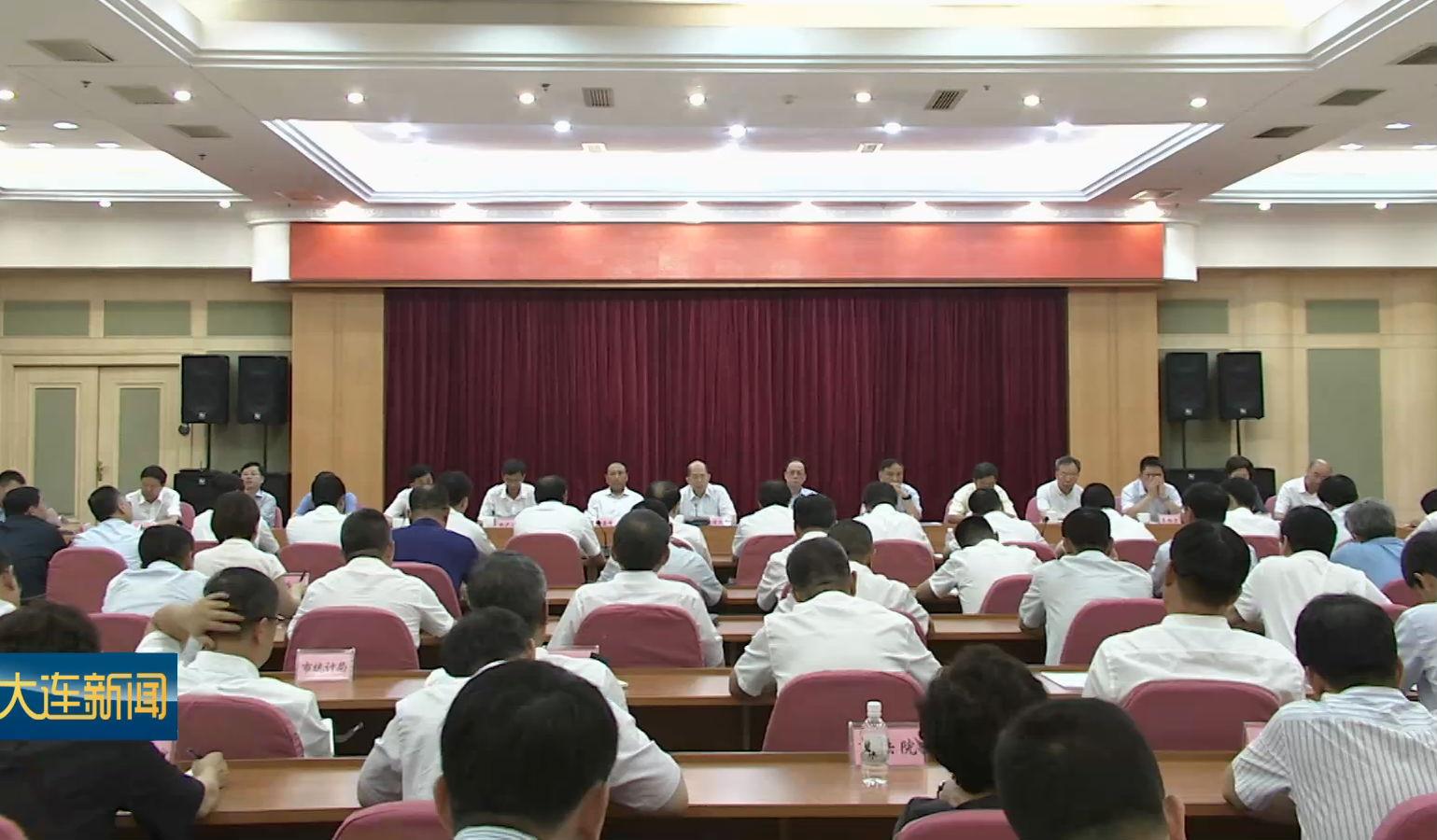 市委召開主題教育專項整治工作推進會議