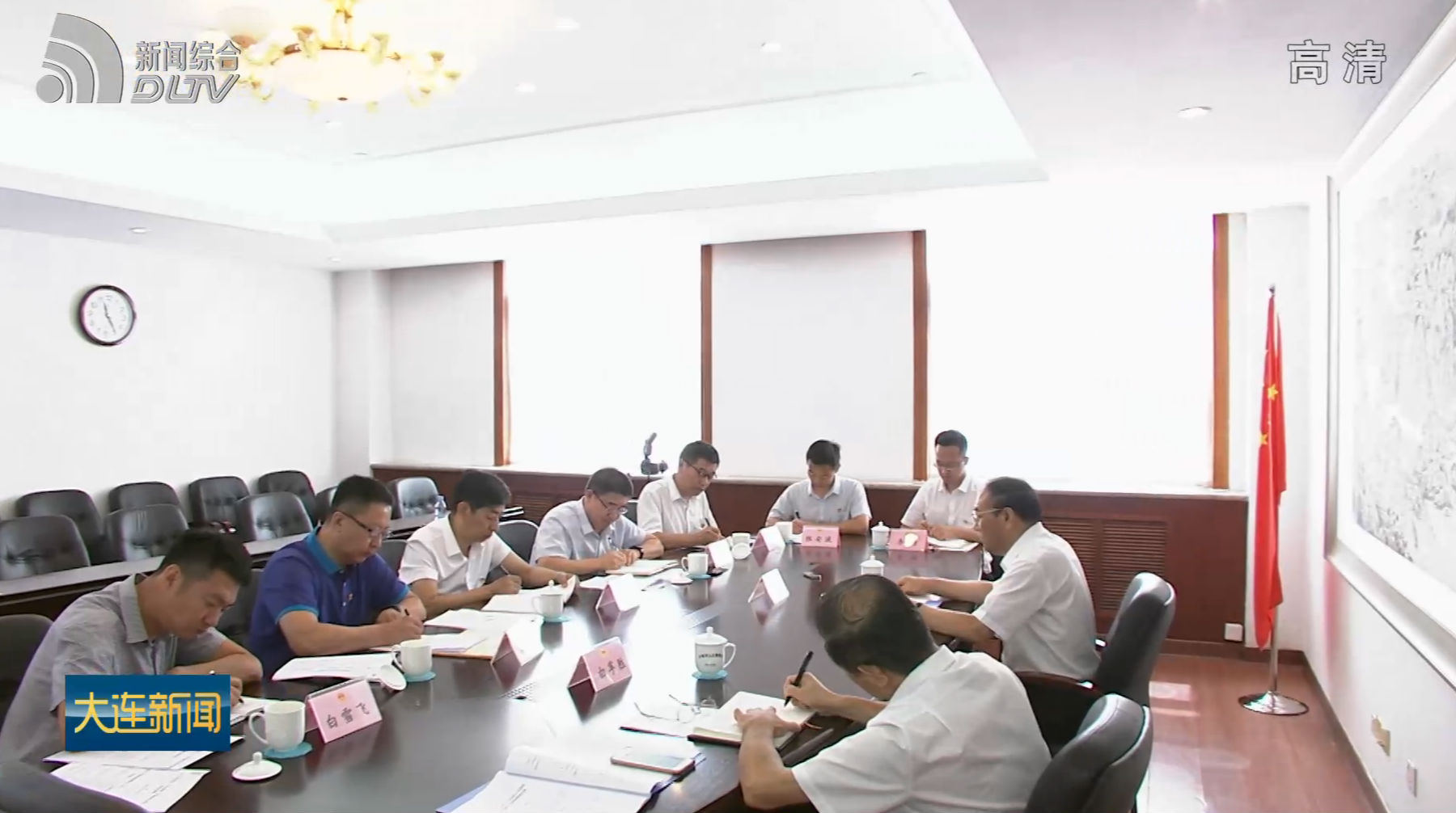肖盛峰参加所在党支部主题教育专题组织生活会