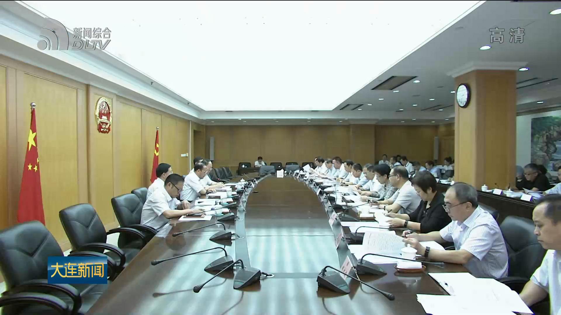 市人大常委会召开第二十五次主任会议
